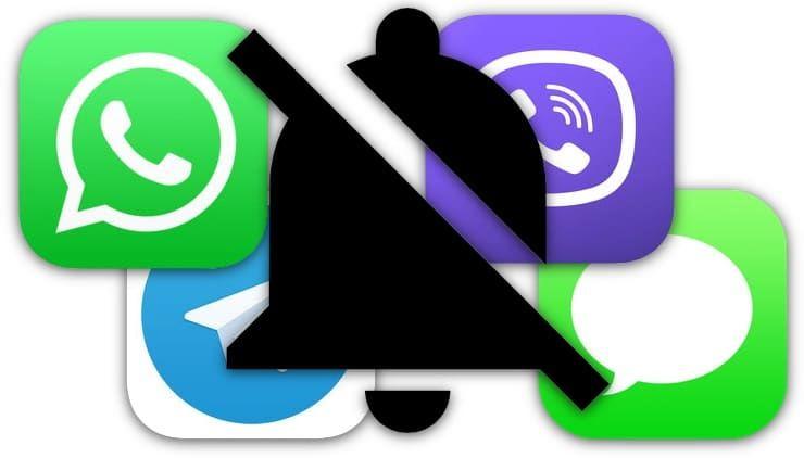 Как отключить звук уведомлений в группах и каналах Viber, WhatsApp, Telegram и iMessage