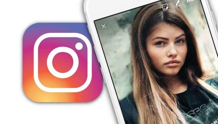 Портретное фото в Инстаграм: как включить Фокус