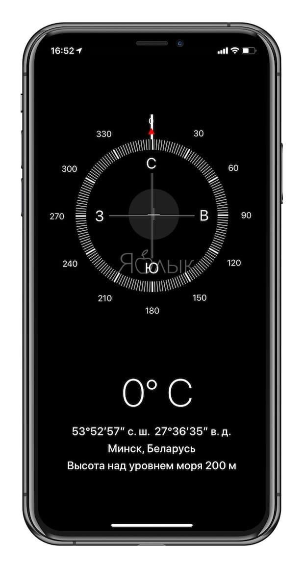 Как перемещаться по Компасу iPhone, зная азимут и расстояние