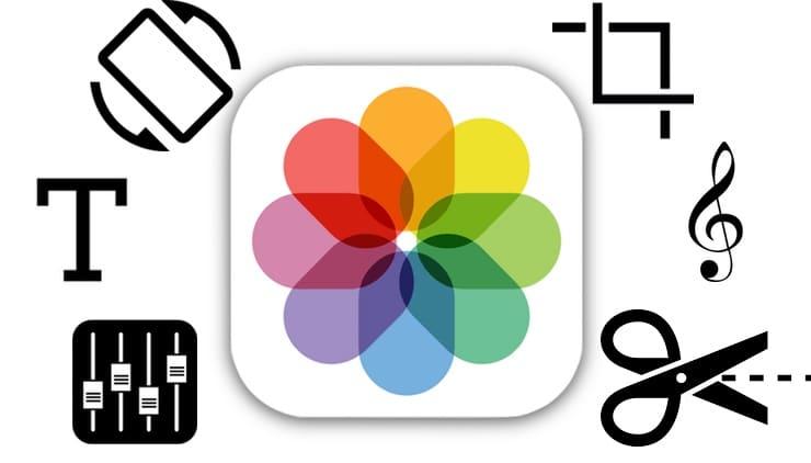 Как редактировать видео на iPhone