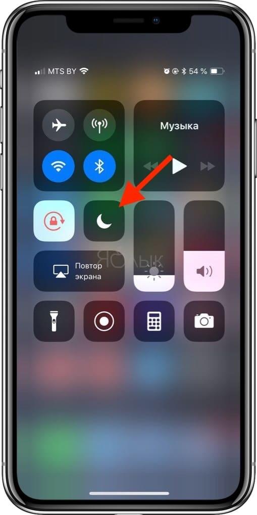 Как отключить функцию уменьшения громкости рингтона на iPhone X