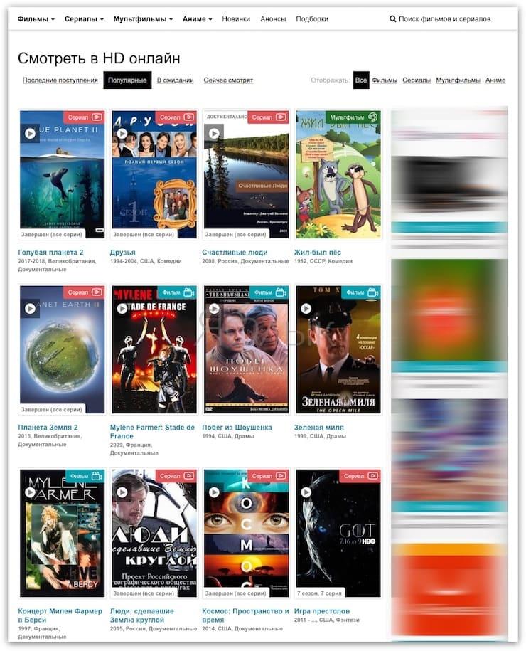 Разделы популярных фильмов на тематических русскоязычных сайтах и торрент-трекерах