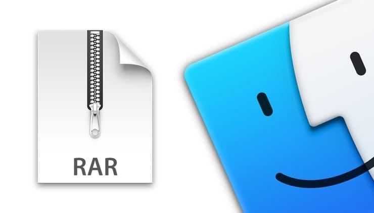 RAR на Mac (macOS)