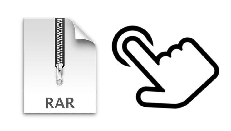 Открыть RAR или ZIP онлайн