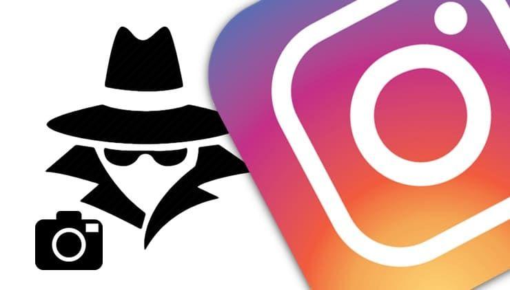 Как в Instagram сделать скриншот переписки или сторис (историй)