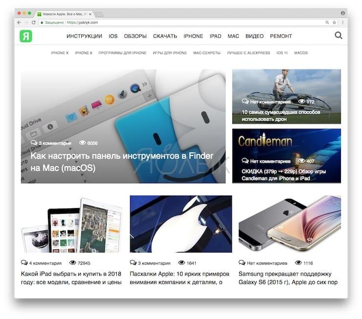 Как автоматически настраивать отображение выборочных сайтов (шрифт, размер) в Chrome