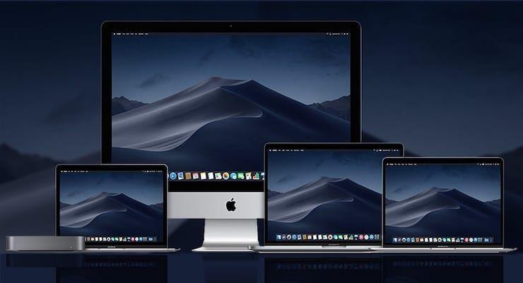 Все компьютеры Mac