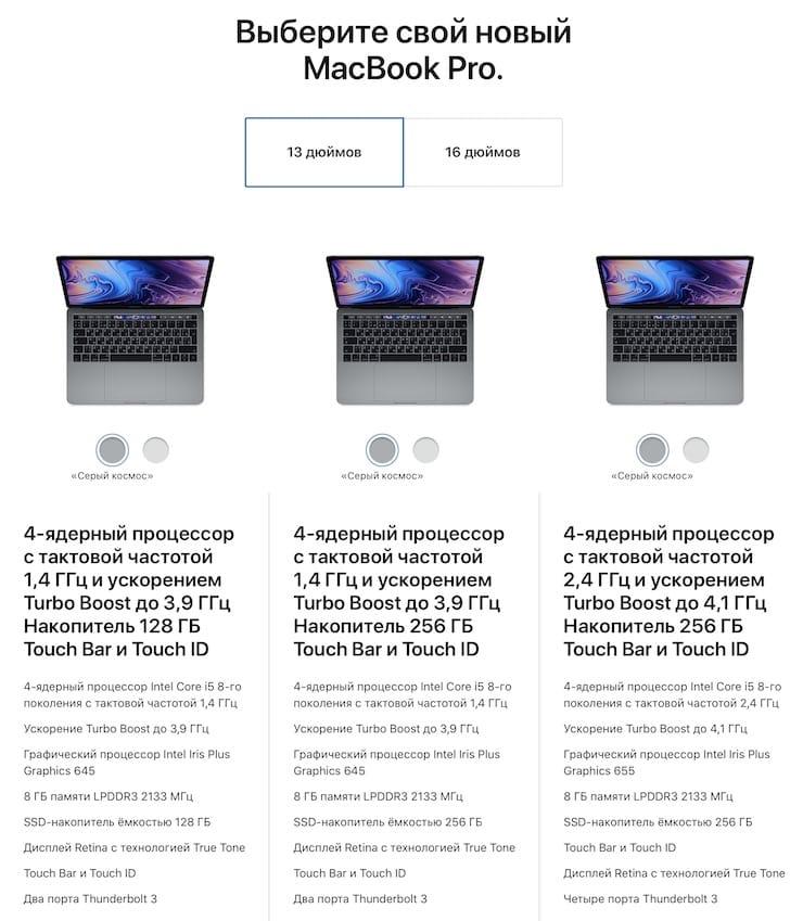 Mac проще выбрать