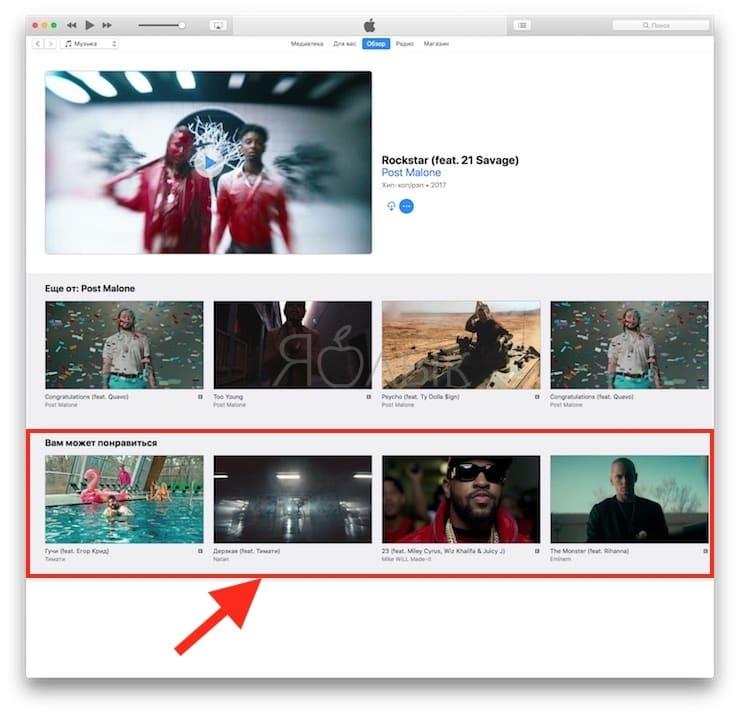 Как найти видеоклипы в вашем любимом жанре