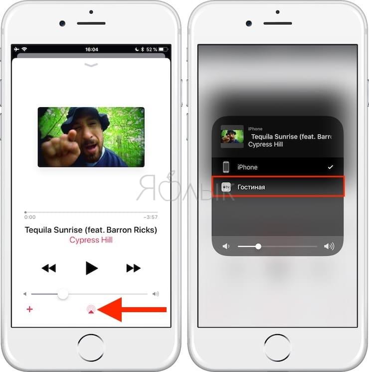 Как отправить видео из Apple Music на телевизор