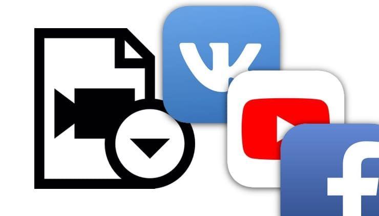 Как скачивать видео с Вконтакте, Ютуб, Facebook