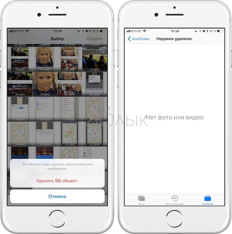 Удаляем дубликаты фото на iPhone вручную