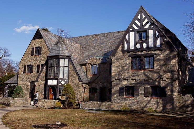 Дом Илона Маска в студенчестве
