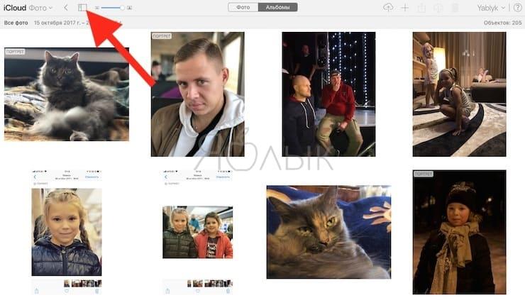 Как скрыть сайдбар (меню слева) в приложении Фото на iCloud.com