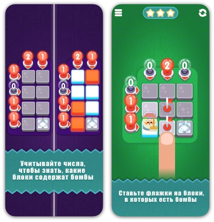 Игра Minesweeper Genius