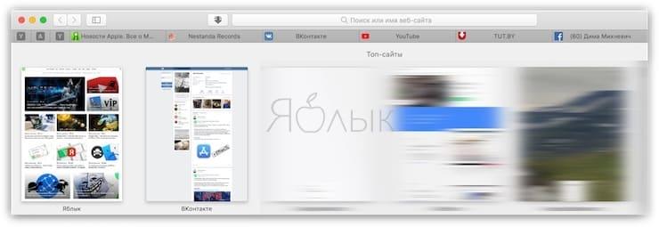 10 способов повышения скорости и производительности Safari на Mac