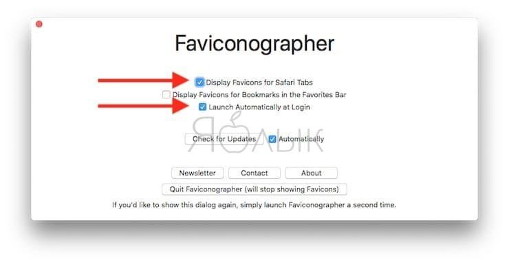 Как добавить иконки сайтов на вкладки браузера Safari на Mac (macOS)