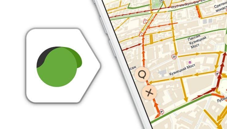 Яндекс.Пробки: как работают и как правильно пользоваться