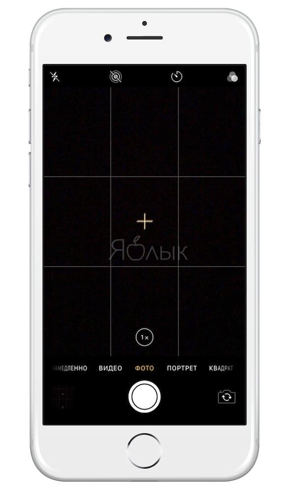 Черный экран при запуске камеры iPhone или iPad