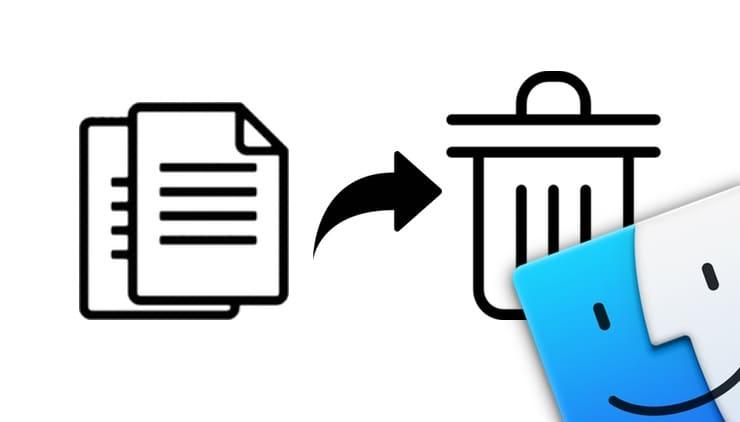 Как удалить дубликаты файлов (фото и тд) и освободить место на Mac