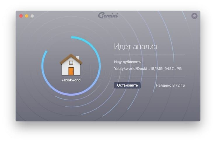 Как удалить дубликаты файлов (фото и т.д.) и освободить место на Mac