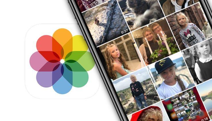Как удалить сразу все фотографии на iPhone и iPad (групповое удаление в iOS)