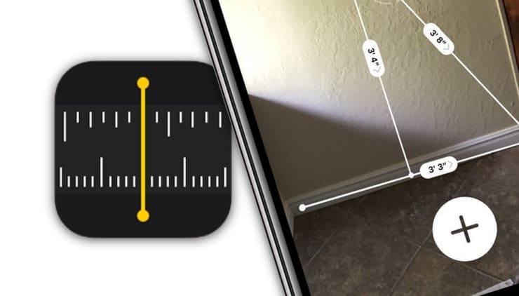 Виртуальная линейка в iOS 12 или измерять расстояния в приложении Measure