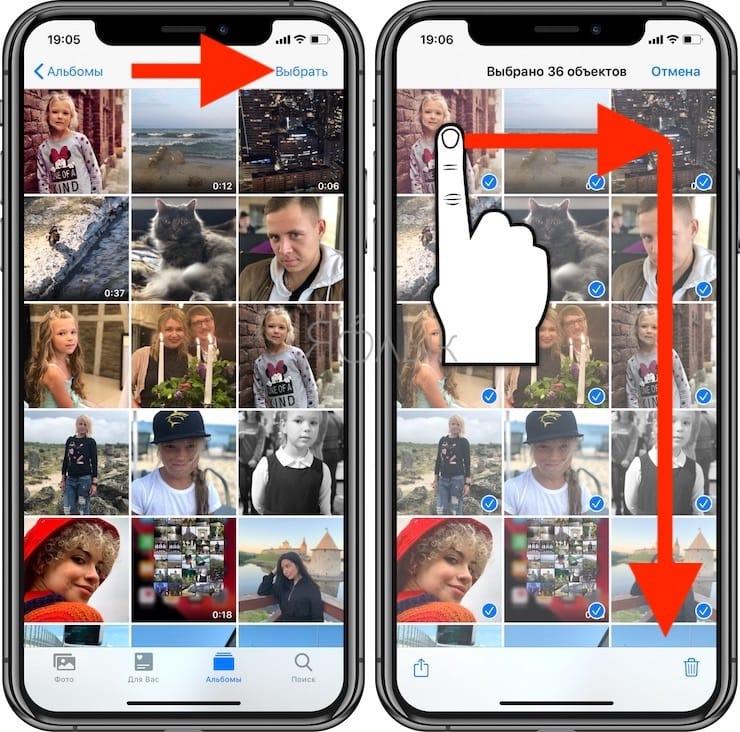 Как удалить сразу все фотографии на iPhone и iPad через приложение Фото