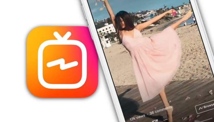 IGTV: Instagram длинных видео