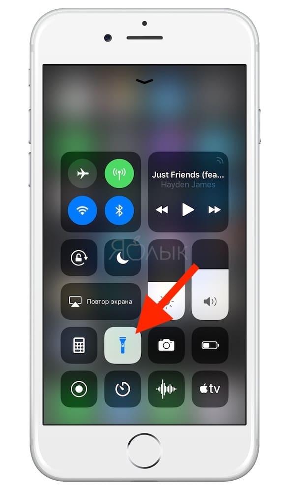 Не работает вспышка на iPhone или iPad