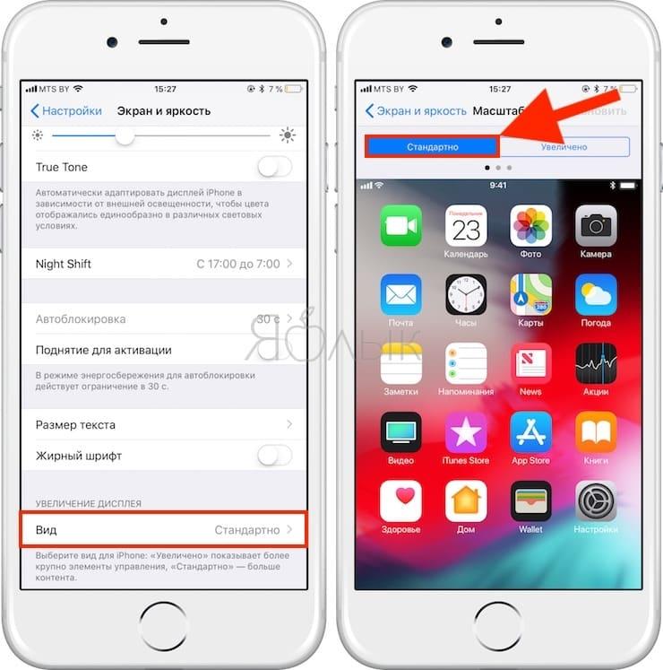 Не поворачивается экран айфона,как исправить?