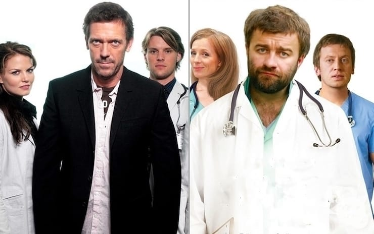 «Доктор Тырса» («Доктор Хаус»/«House, M.D.»)