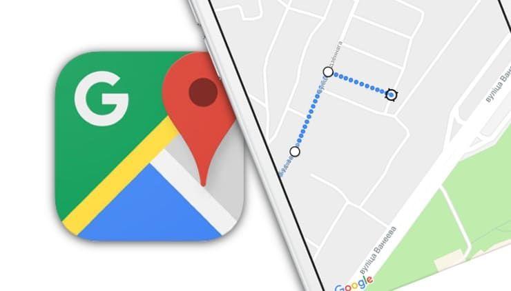 Как измерить расстояние между двумя точками в Google Maps