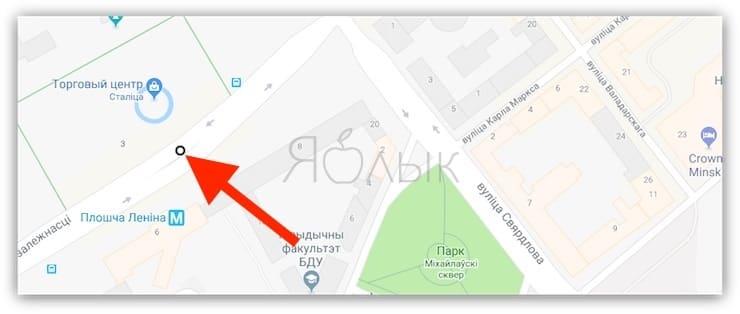 Как измерить расстояние между двумя точками в веб-версии Google Maps