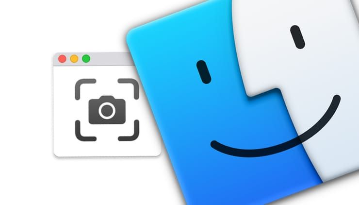 Как изменить папку для скриншотов в Mac (macOS)