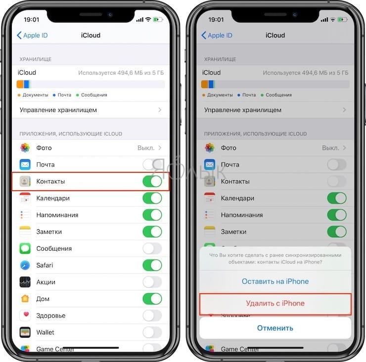 Как восстановить контакты на iPhone или iPad
