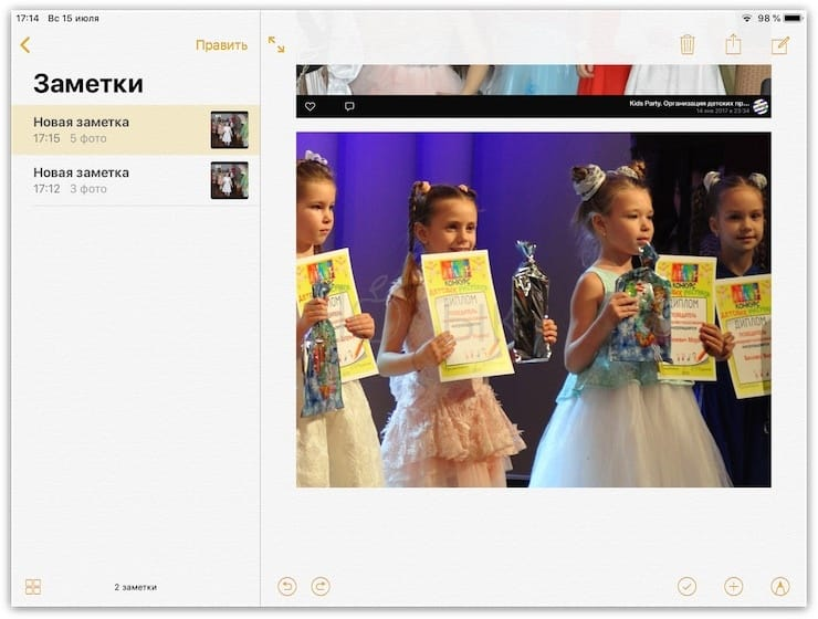 Как перетаскивать (drag and drop) фото, текст и другие файлы между приложениями на iPad