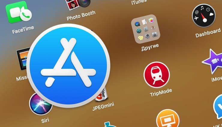 Сколько приложений установлено на Mac