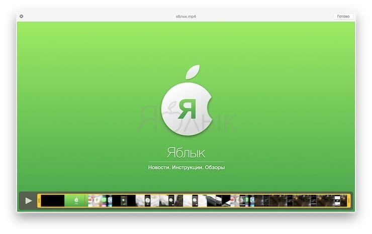 Быстрые действия в Finder на Mac: как пользоваться