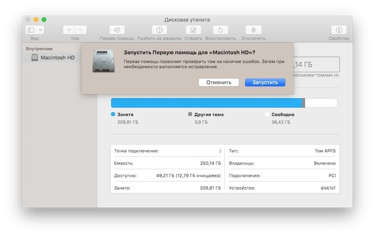 Режим восстановления Mac