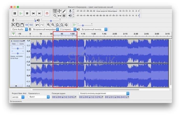 Как вырезать (удалить) вокал в песне