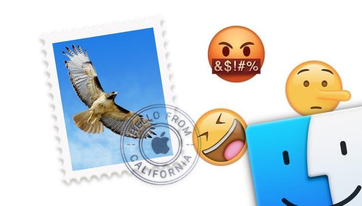 Как добавить эмодзи в электронные письма в Apple Mail на macOS Mojave
