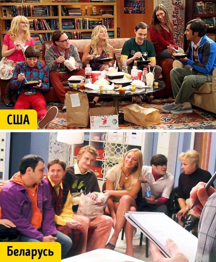«Теоретики» («Теория большого взрыва»/«The Big Bang Theory»)
