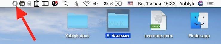 Как отслеживать проведенное время в приложениях на Mac