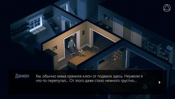 Обзор Radiant One для iPhone и iPad — игра, где реальность встречается со сверхъестественным
