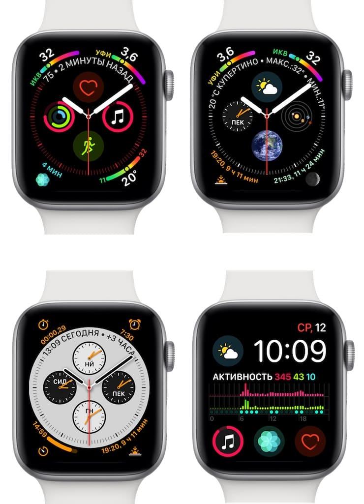 Почему лучше купить Apple Watch Series 3 вместо Series 4: 5 главных причин