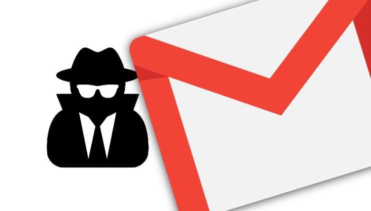 Как в Gmail отправлять самоудаляющиеся письма