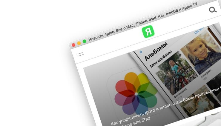 Как сделать приложение для Mac, Windows или Linux из любого сайта, быстро и бесплатно