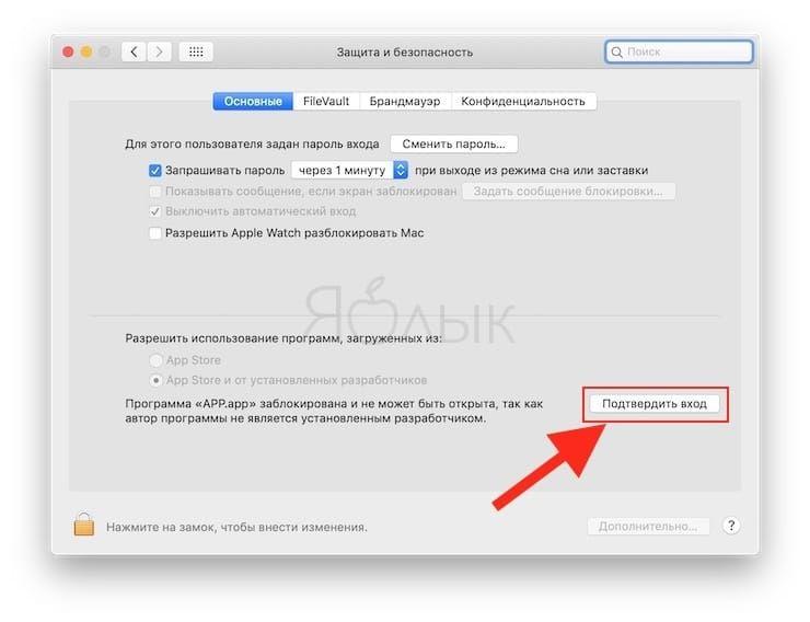 Как создать приложение для Mac, Windows или Linux из сайта