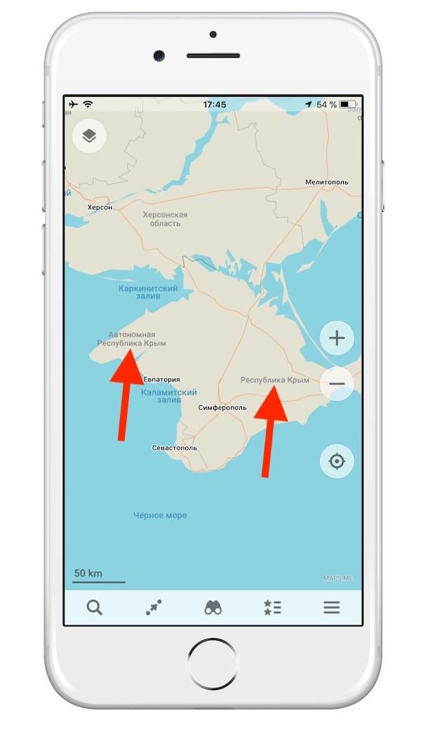 Крым на картах MapsMe